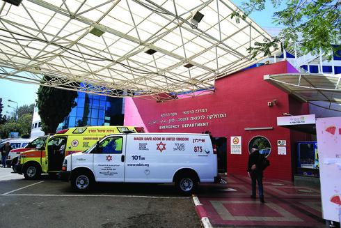 בית החולים 'שמיר אסף הרופא'