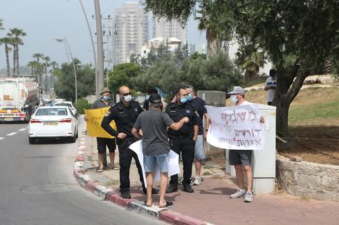 הפגנה בנווה חוף