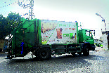 משאית אשפה