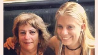 עדי זהר ואמא זהבה