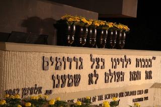 יום הזיכרון לשואה בראשון לציון