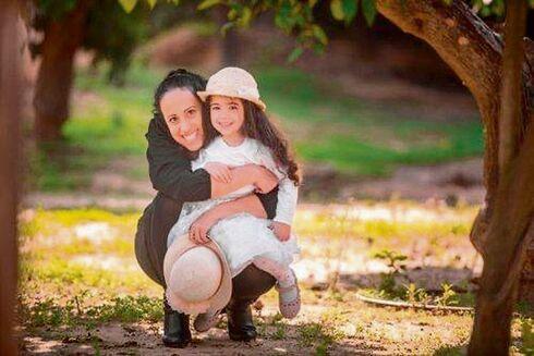 הדר ביטרן ובתה