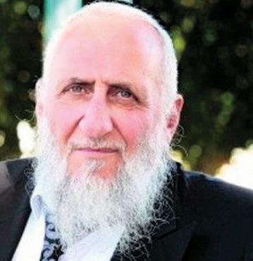הרב כהן