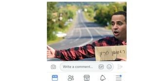התמונה שעוררה סערה | צילום מסך פייסבוק