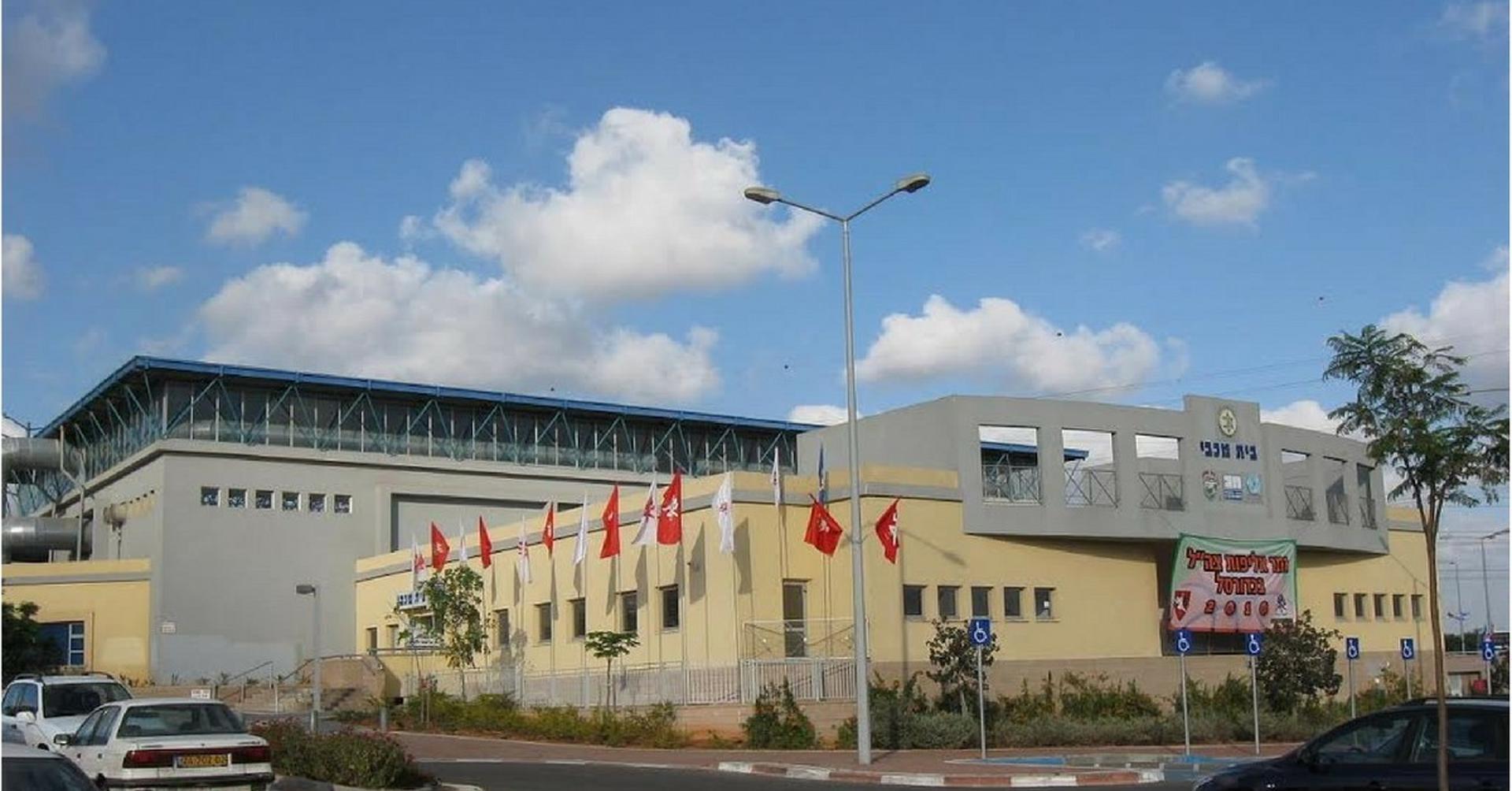 בית מכבי | צילום מתוך האתר הרשמי של המועדון