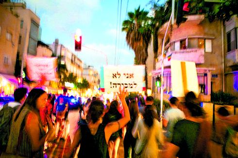 העצרת בשנה שעברה   צילום: שילה
