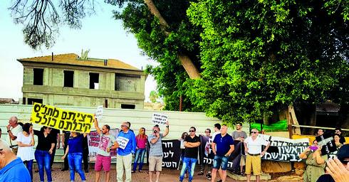 הפגנה נגד ההדתה   צילום: פרטי