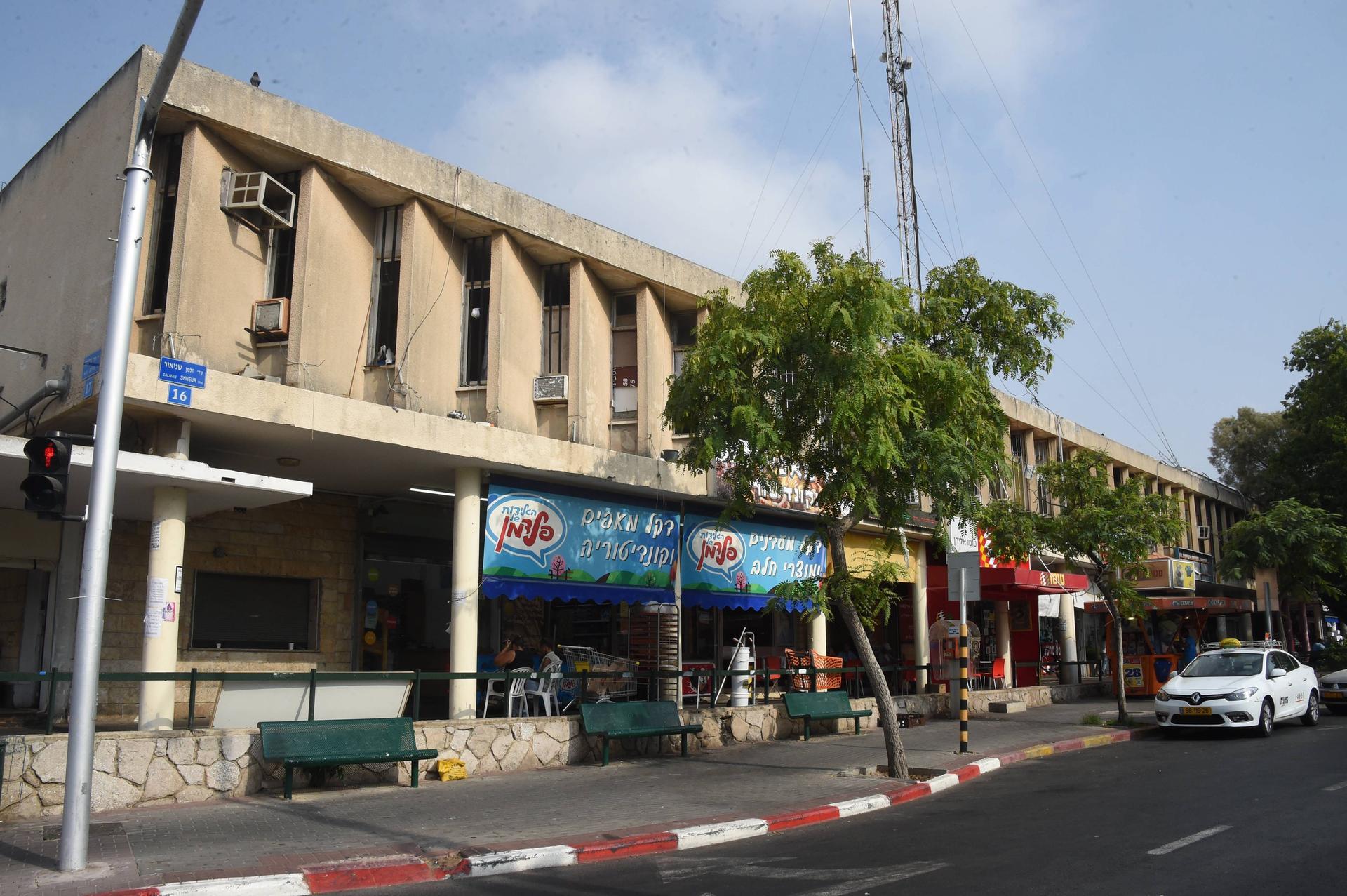 """המרכז המסחרי ברמת אליהו ראשל""""צ   צילום: יאיר שגיא"""