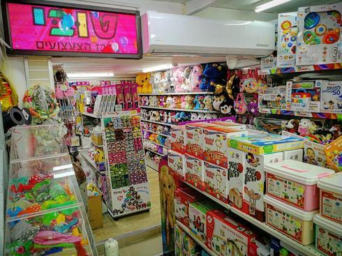 החנות מתרחבת   צילום: טובי מרכז הצעצועים והבלונים