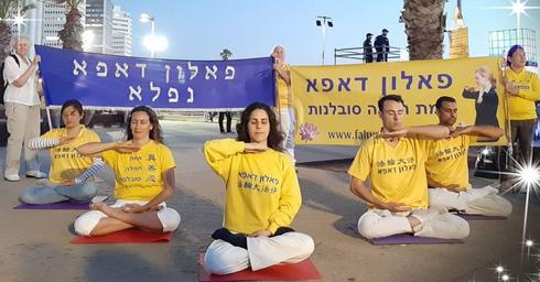 """""""בשביל המצפון"""". מתרגלים את השיטה בתל אביב, צילום: רחל ברסטצקי"""