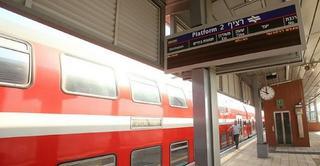 רכבת ישראל. צילום: אלעד גרשגורן