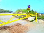השער בכניסה לחוף | צילום פרטי