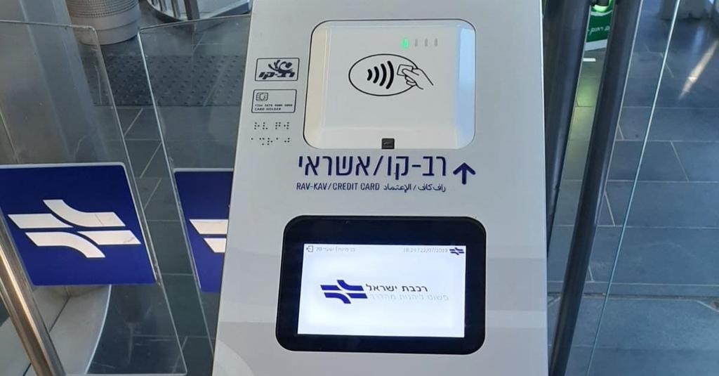 פיילוט חדש ברכבת | צילום: דוברות רכבת ישראל