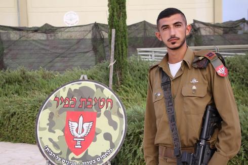 """סגן ירין ויצמן   צילום: דו""""צ"""
