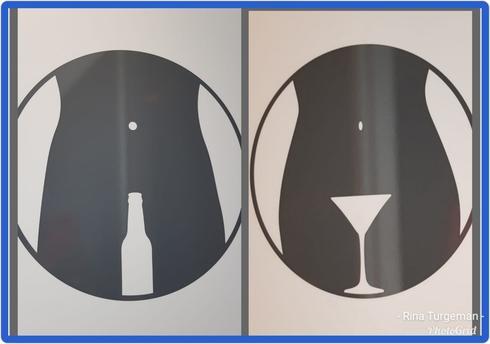 בר באמסטרדם. קוקטייל בשבילה, בירה בשבילו   צילום: עמוד הפייסבוק של רינה תורג'מן