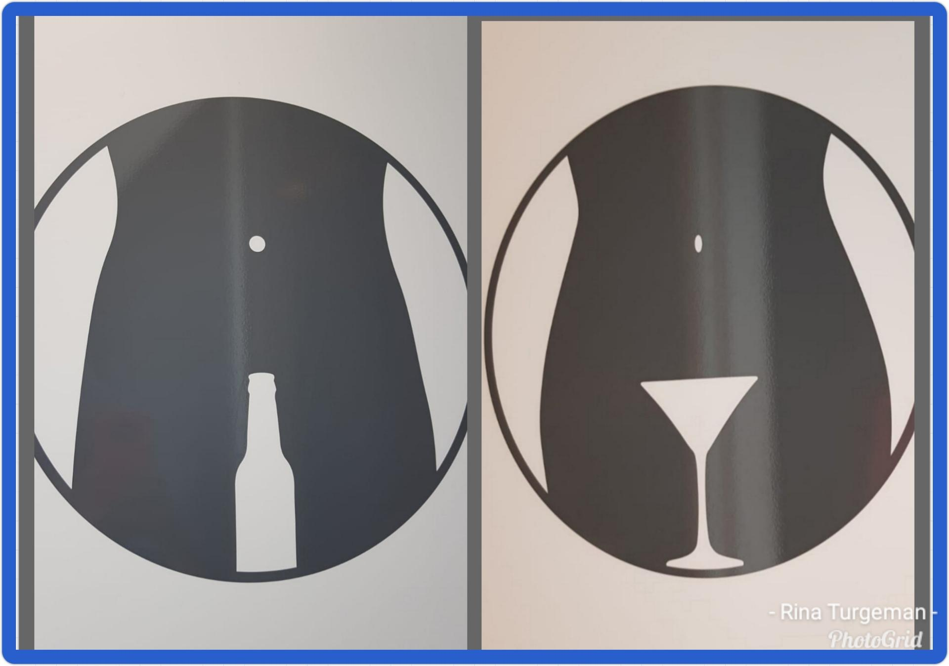בר באמסטרדם. קוקטייל בשבילה, בירה בשבילו | צילום: עמוד הפייסבוק של רינה תורג'מן