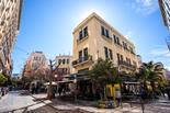 שכונה באתונה. אילוסטרציה. צילום: shutterstock