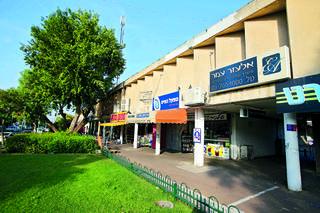 המרכז המסחרי ברמת אליהו | צילום: אבי מועלם