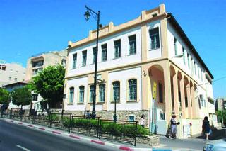 בית ספר חביב. צילום: אבי מועלם
