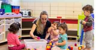 גן ילדים   המחשה: shutterstock