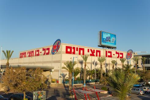 """מבסטה בשוק לרשת מהמובילות בישראל. חצי חינם. יח""""צ"""