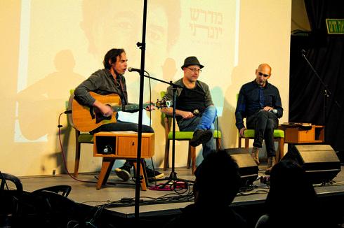 'מדרש יונתי'. על הבמה מימין: ליברמן, זיו ורודנר  צילום: אליה טאובר